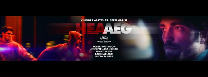 A-One-Films_Hea-aeg_1280x720